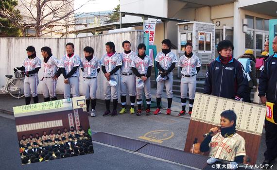 06BULLS | 関西独立リーグ|ゼロロクブルズ 東大阪バーチャルシティ