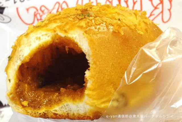 金太郎パン