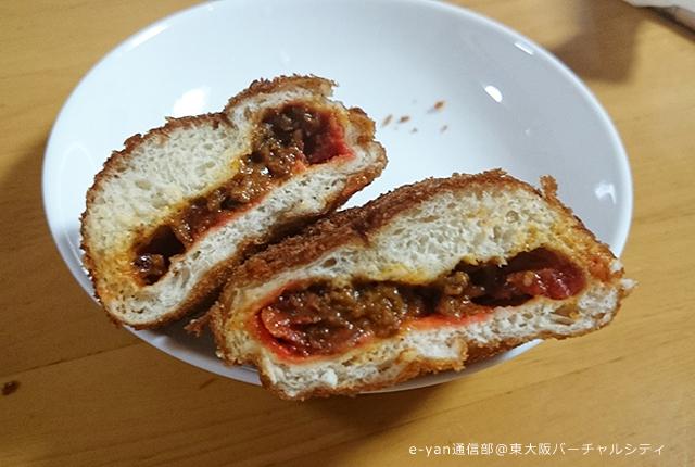 福伸漬カレーパン