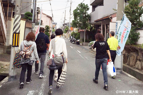 HWJ東大阪〜地域から発信殺処分ゼロへ〜