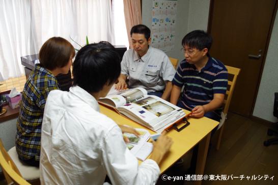 左奥:野口さん 右奥:中村さん