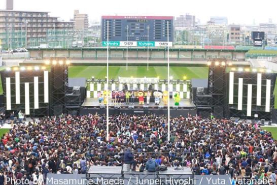 TAKENOKO!!!@東大阪市花園ラグビー場