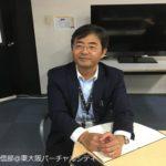つながりが作り上げる東大阪ならではの番組づくり ~株式会社ジェイコムウエスト東大阪局~