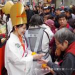 魅力いっぱい布施戎神社~十日えびすや福娘~