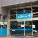東大阪アリーナ トレーニングジム