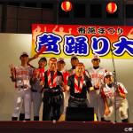 地元の力 「布施まつり 盆踊り大会」