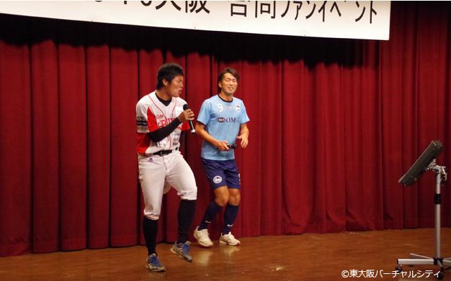 8/17 06BULLS・FC大阪 合同ファンイベント