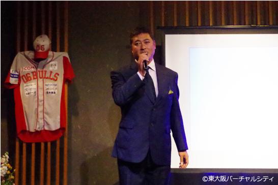 石毛コーチ 06BULLS優勝祝勝会