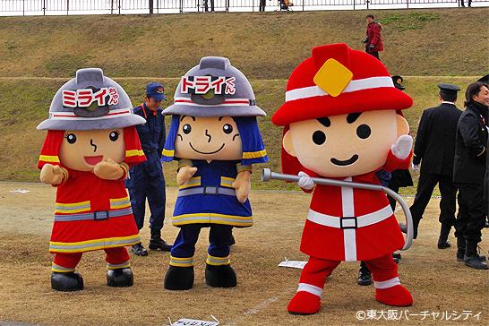 東大阪消防出初式2015