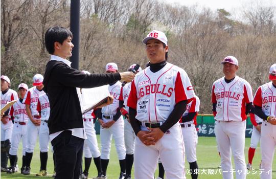 2015 06BULLSキャプテン 横山貴