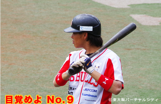 9 軽本翔馬