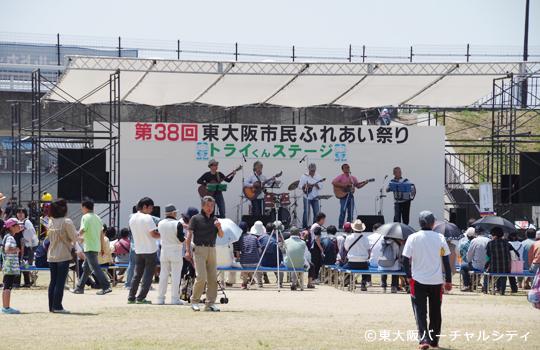 東大阪市民ふれあいまつり 花園会場