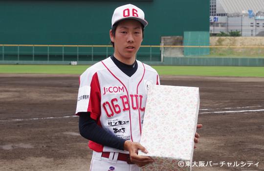 渡邉司法書士事務所さんからは駿熙選手