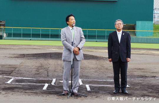 野田市長と立花副市長