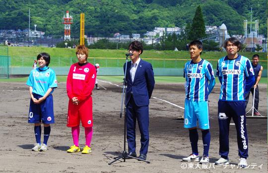 5回裏終わりで2013年から協力提携のFC大阪さんが高橋氏と選手達でご挨拶。