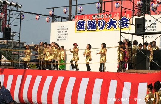 布施まつり盆踊り大会 商店街の力!