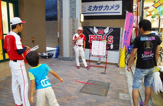 06BULLS 8/2 大阪のプロスポーツチームが布施にやってくる!