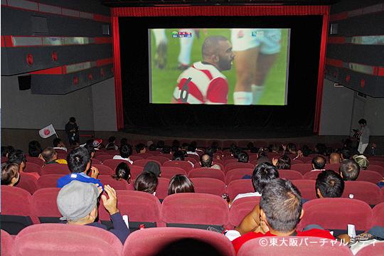 布施ラインシネマのスクリーンでラグビーを観戦しました!