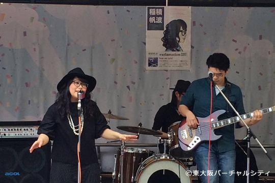 稲積帆波 ひょうたクン誕生祭 サンロード瓢箪山