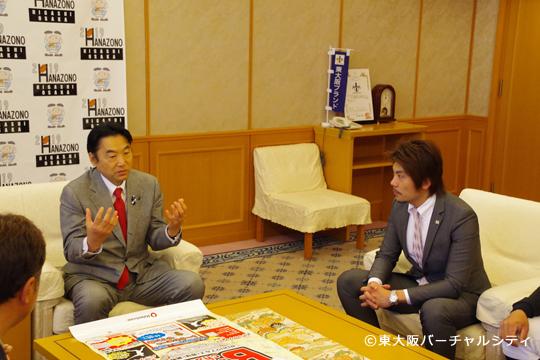 野田市長と水永新代表