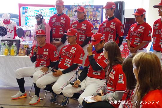 選手からは軽本キャプテンと田井副キャプテンが登場。