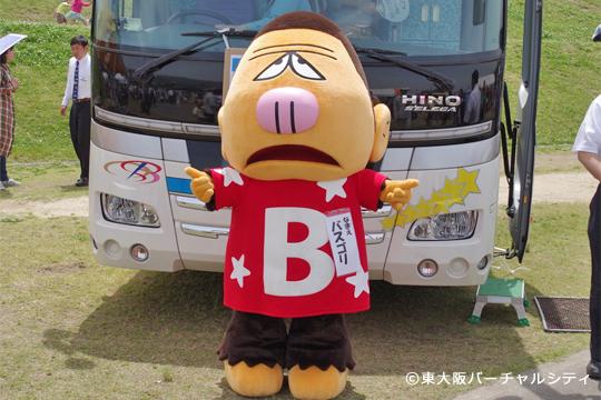 東大阪の新たなゆるきゃら!?「バスゴリ」
