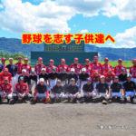 東大阪市中学校準硬式野球記念試合 vs06BULLS