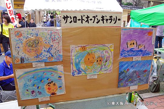 数日前から商店街に掲示されていたチビッ子絵画コンテストの作品