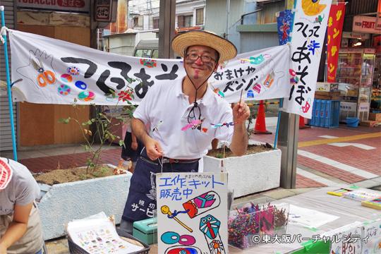 宮本順三記念館 豆玩舎ZUNZOさんは工作キットを販売