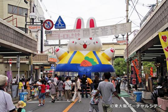 サンロード小阪商店街「サンサンまつり」2016年9月17日
