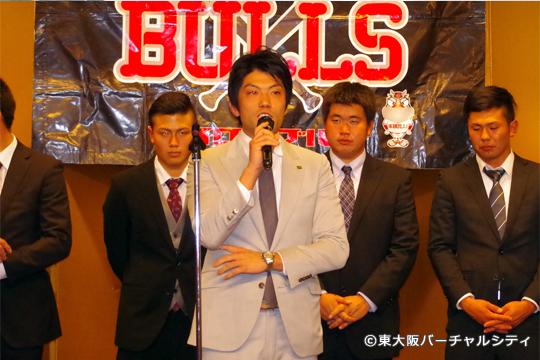 水永球団代表より感謝と来季への決意が語られました