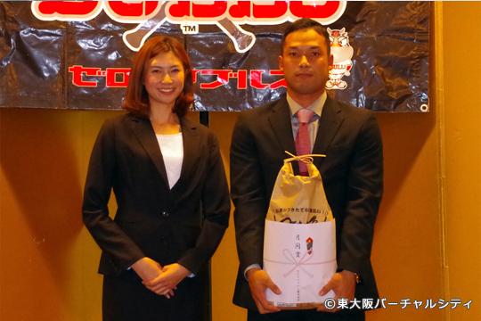 RCC Japan株式会社様より田井選手へ