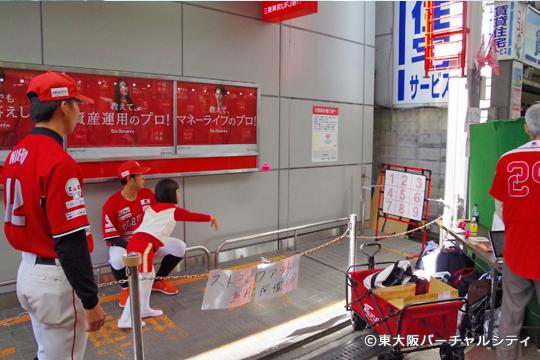 ゼロロクブルズも銀行前でストラックアウトを子供達と開催 瓢箪山音楽祭