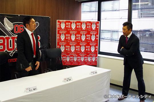 記者会見前、村上監督と一緒の坂選手。フリートークの打ち合せ!?