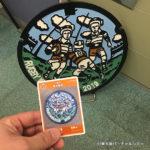 東大阪市のマンホールカードをもらってきました