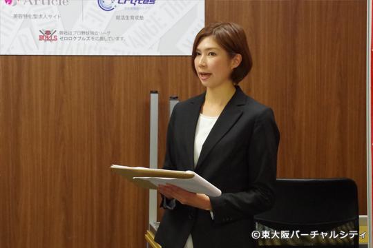 MCは球団マスコットガールの森田愛さん。どS過ぎるウグイス嬢として全国で人気急上昇中!