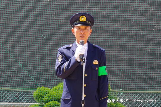 枚岡警察署長によるごあいさつ。