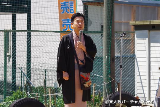 上方講談師の旭堂南青さんの講談も披露されました