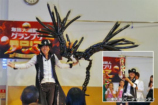 布施大道芸人グランプリ2017 優勝のパフォーマーAKIさん