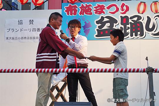 妖怪コンプリート大賞は小学生の男の子、賞金10万円です! 布施の妖怪あつめ