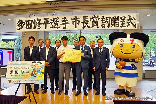 多田修平選手に市長賞詞贈呈 世界陸上銅メダル