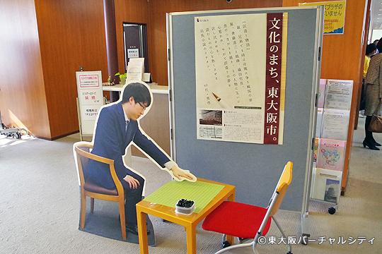 井山さんと対局している写真が撮れるブースも。インスタ映えする井山さんです^^