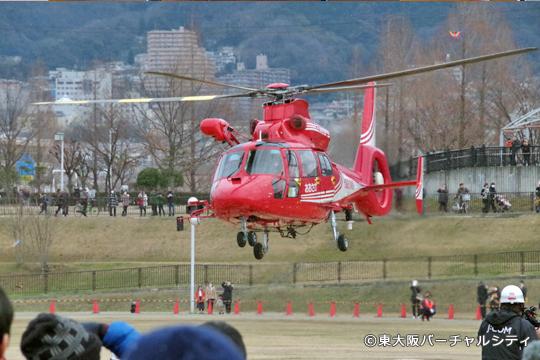 今年も消防ヘリコプターが公園に着陸