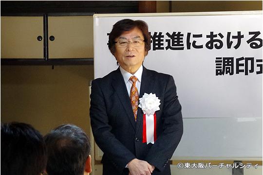 東大阪市文化振興協会 杉山恵三理事長のごあいさつ