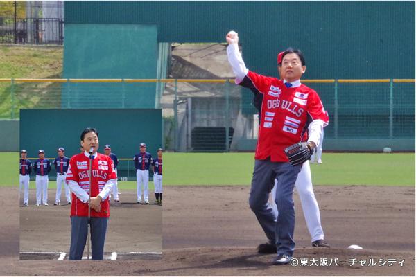 ブルズの開幕戦と言えば野田市長の始球式、今年もナイスピッチング!