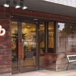 ドッグカフェPU 人と人とをつなぐ  地域を癒すドッグカフェ