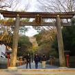 河内国一之宮 枚岡神社