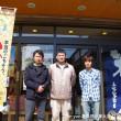 上野米穀店~熱き店主が営む町のお米屋さん~