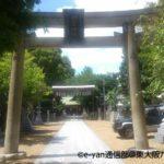 彌榮神社で小阪の歴史に触れよう!