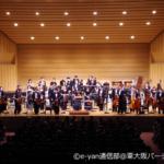 関西フィルハーモニー管弦楽団 クラシックコンサート 東大阪